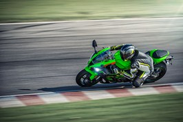 Gallery Photo Image: NINJA® ZX™-10R ABS KRT EDITION