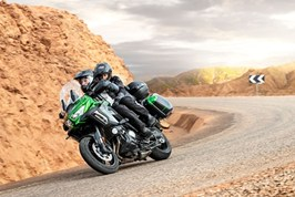 Gallery Photo Image: VERSYS® 1000 SE LT+