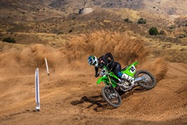 Gallery Photo Image: KX™450